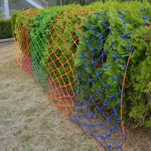 safety perfect quality thick and colorful nylon net