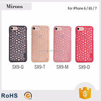 Miroos newest design loss heat hard back cover phone case for iphone 7 pc case
