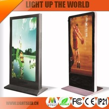 Professional p6 Rotated 47inch Led Display Commercial Advertising Panel