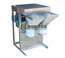 FC-308 potato mashing machine/ginger mashing machine