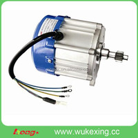 e tricycle motor,electr tricycle motors ,electric rickshaw hub motor