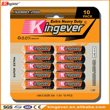 R6 Size AA Battery