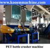 hot sale cheap price plastic crusher plastic crushing machine with high quality
