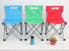 outdoor fishing picnic armless folding kids chair