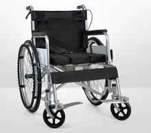 2017 high quality Folding Commode manual wheelchair with toilet for sale