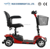 chinese wholesale 250W elderly electric mobility scooter,4 wheel electric handicapped scooter ,electric motorcycle