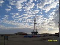 API ZJ 40/2250D , ZJ 50/3150D offshore oil drilling rig