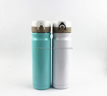 Hot selling 2015 New design Color Sports water bottle filter PP water bottle