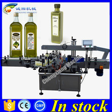 Factory price front back labeling machine,square glass bottle labeling machine
