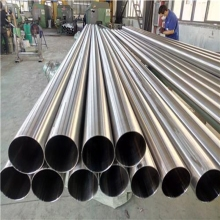 China manufacture 200 series 1inch stainless steel pipe