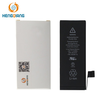 Full capacity battery for iPhone 5s battery