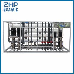 ZHW-RO-AM 4000LPH water treatment flocculant zwitterionic polyacrylamide pam