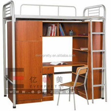 High School Furniture Indian Designer Stainless Steel Double Bunk Bed with Drawers