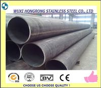 China new sale! tp316l stainless steel seamless pipe