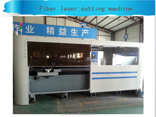 1530 fiber metal laser cutters with super flexible optical effects