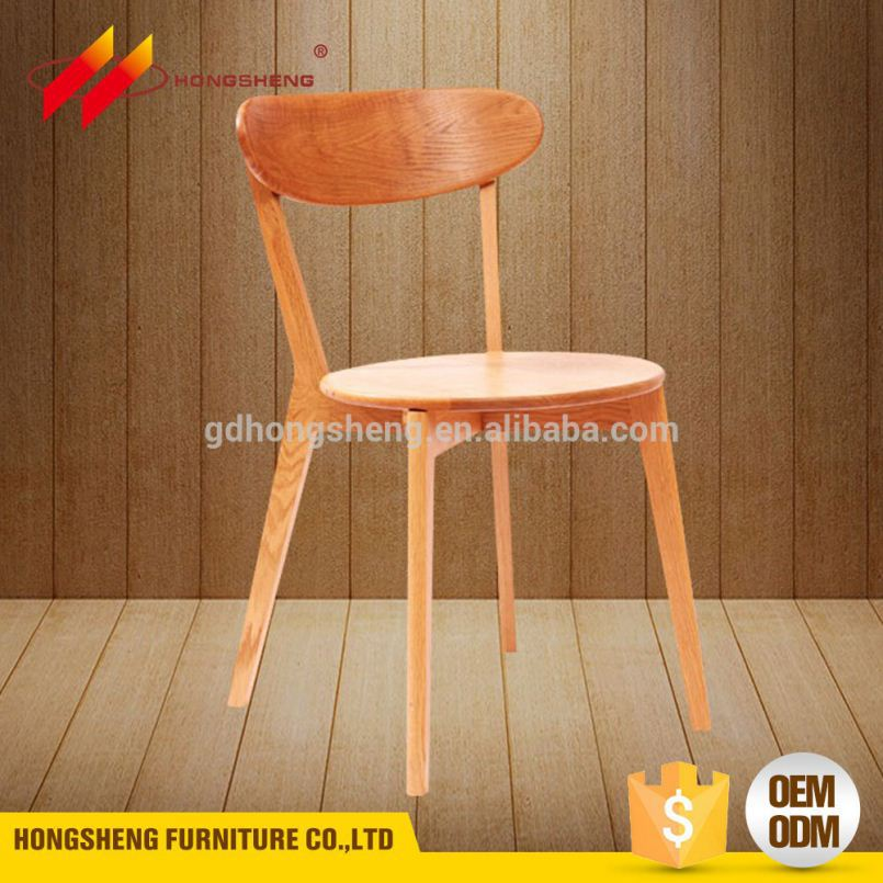 goods furniture bar stool back ash wood chair