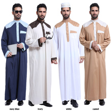Full Length Long Sleeve Men Jubbah Islamic Thobe Muslim Abaya kaftan