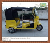 India Bajaj tricycle/ three wheel motorcycle/ bajaj passenger tricycle