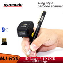 Finger Barcode Scanner 1D Bluetooth Wearable Ring-style Mini Portable Finger Barcode Scanner Barcode Reader
