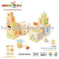 2012 Hexin top new wooden educational toys for children