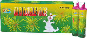 New style thunder bomb firecrackers Double voice fireworks on sale