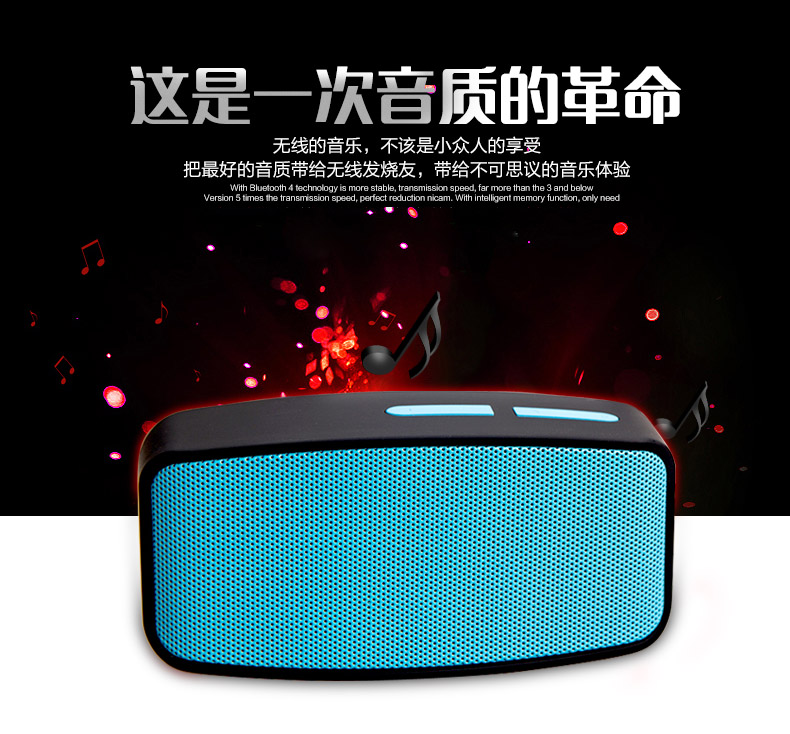 Manufacturers selling new N10U bluetooth speakers wireless portable card speaker outdoor wireless bluetooth stereo