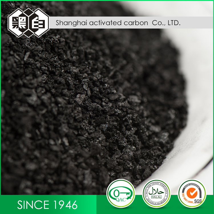 Adsorbent Coal Based 12X40 Granular Activated Carbon Price Per Ton Carbon Activated