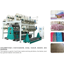 Manufacturer jacquard lace warp knitting machine