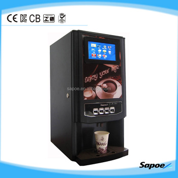 Advertising Coffee Machine with LCD SC-7902D