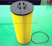 ECO OIL FILTER 4571840025 5411800009