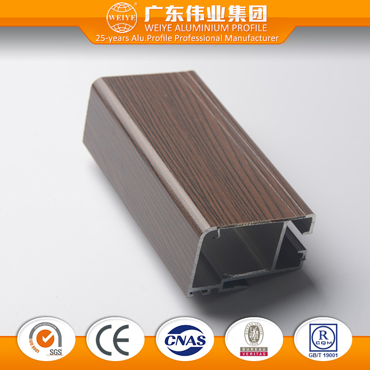 Wood finished Aluminum Extrusion Profile Window and Door Frames