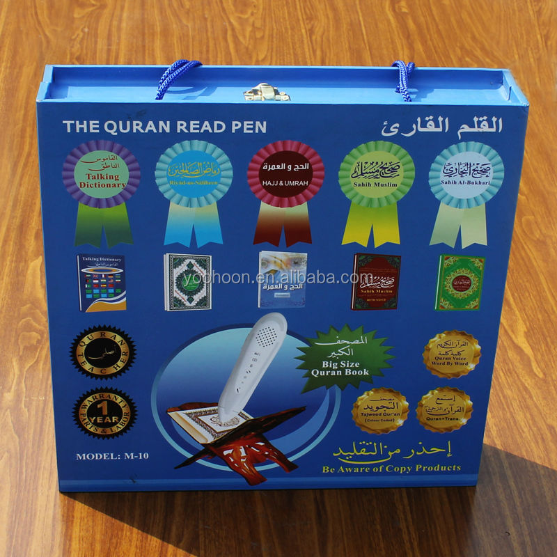 Digital Al Quran Read Pen with mp3 Download <strong>M10</strong>