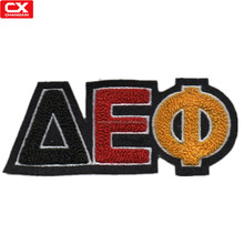 High quality custom greek letter chenille patch