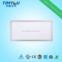 high bright dimmable led panel light 60x120 60x60 30x30 60x30cm stretch ceiling lighting