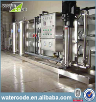 high filter area UF water purification plant cost
