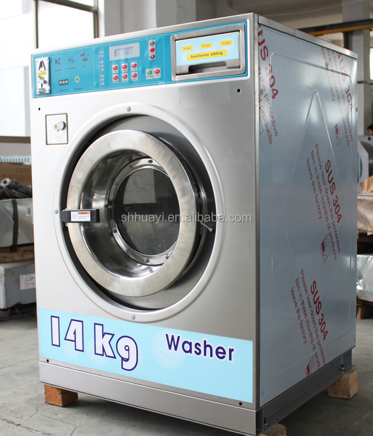 Coin operated washing machine in commercial laundry equipment for malaysia buy commercial - Interesting facts about washing machines ...