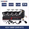 CCDCAM Newest 4CH waterproof bullet camera 1080P output DVR KIT for wholesales