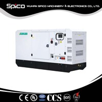 Good Quality 60HZ Low noise diesel generator powered by cummins