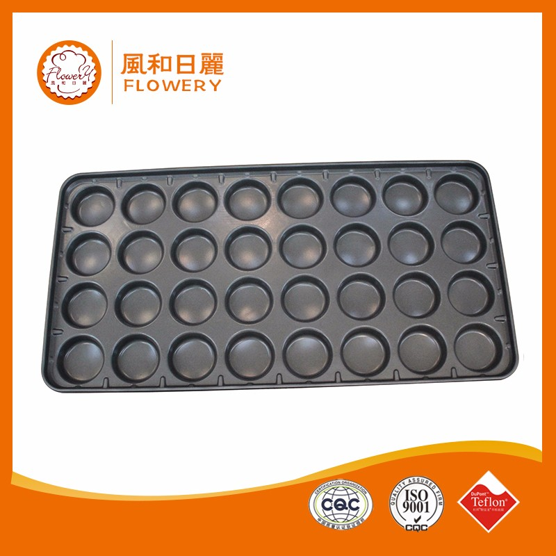 bread baking hamburger tray/hamburger pan