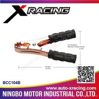 Xracing-BCC104 jumper cable,ethernet jumper cable,car battery cable