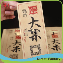 Kraft Paper OEM Printing Roll Adhesive Food Label Sticker,Waterproof Bottle Label Printing Adhesive Labels For Spices