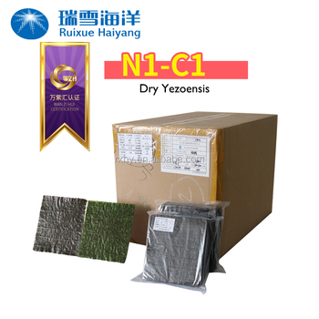 Sushi ingredients wholesale 100 full sheets dried seaweed for sale