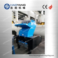 HAOYANG recycling plastic blades for branch crusher