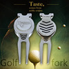 Unique paint metal Golf fork with plating,ball market