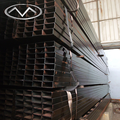 High quality reliable ms pipe rectangular steel pipe/tube