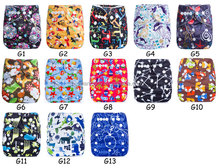 2016 New Designs JC Trade cloth diapers / Wholesale Cloth Diaper Stocklots