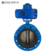 Electric flanged butterfly valve,butterfly valve with Electric hydraulic actuator butterfly valve manual actuator