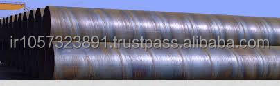 Carbon Steel Line Pipes (SAW / ERW / Seamless)