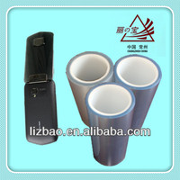 mobile design lamination film