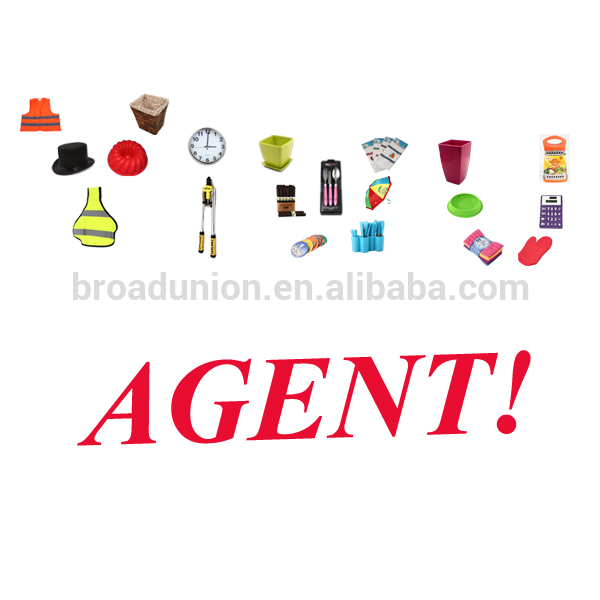 Household Products Buying Agent, Houseware Sourcing Agent